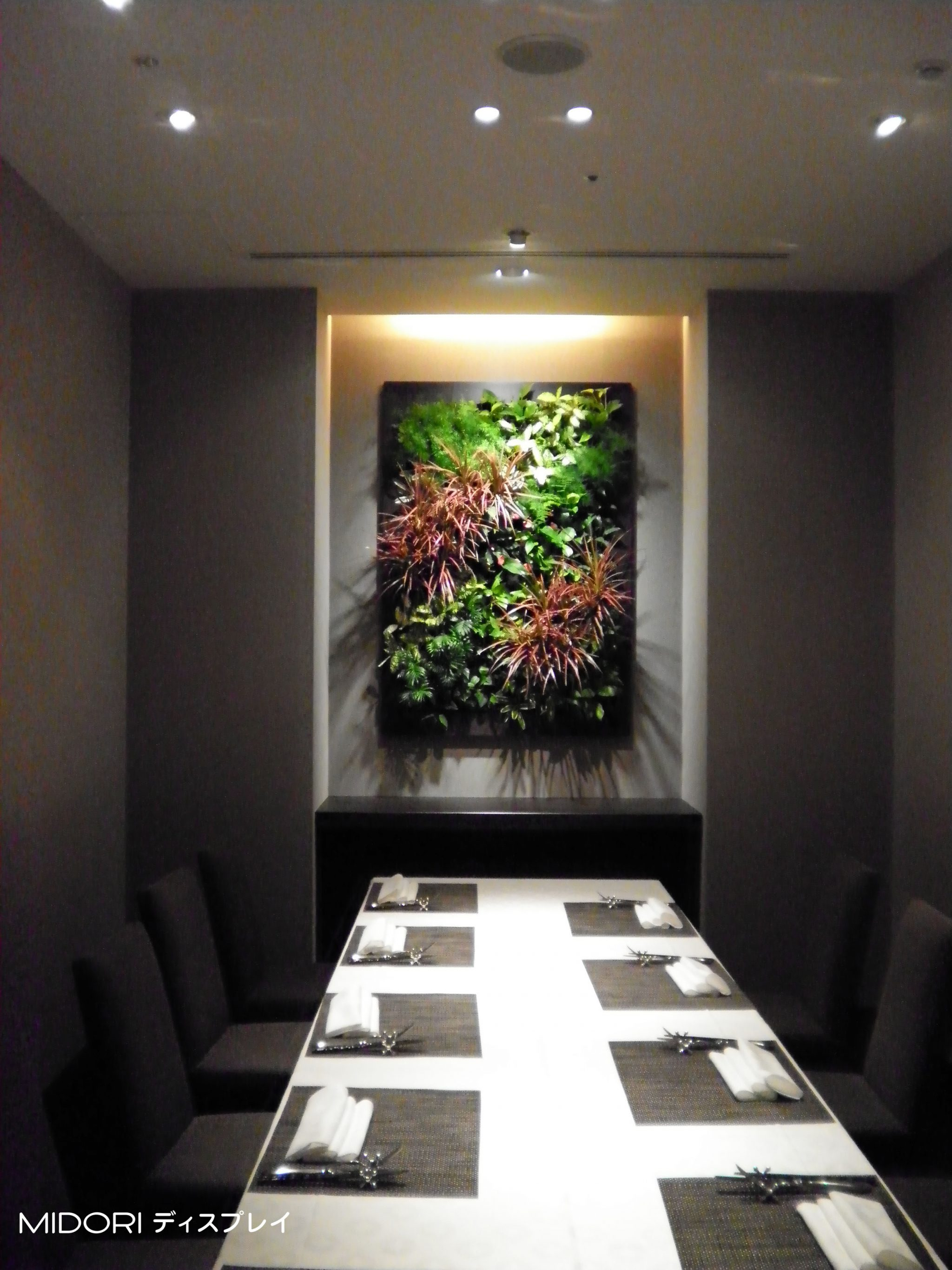 絵画をイメージした壁面緑化