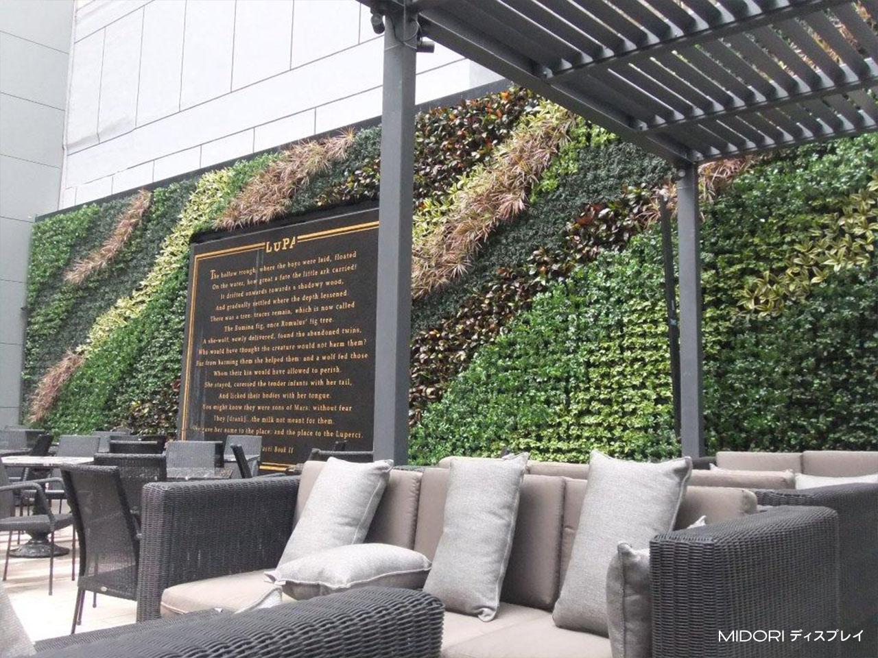 イメージを創造する壁面緑化
