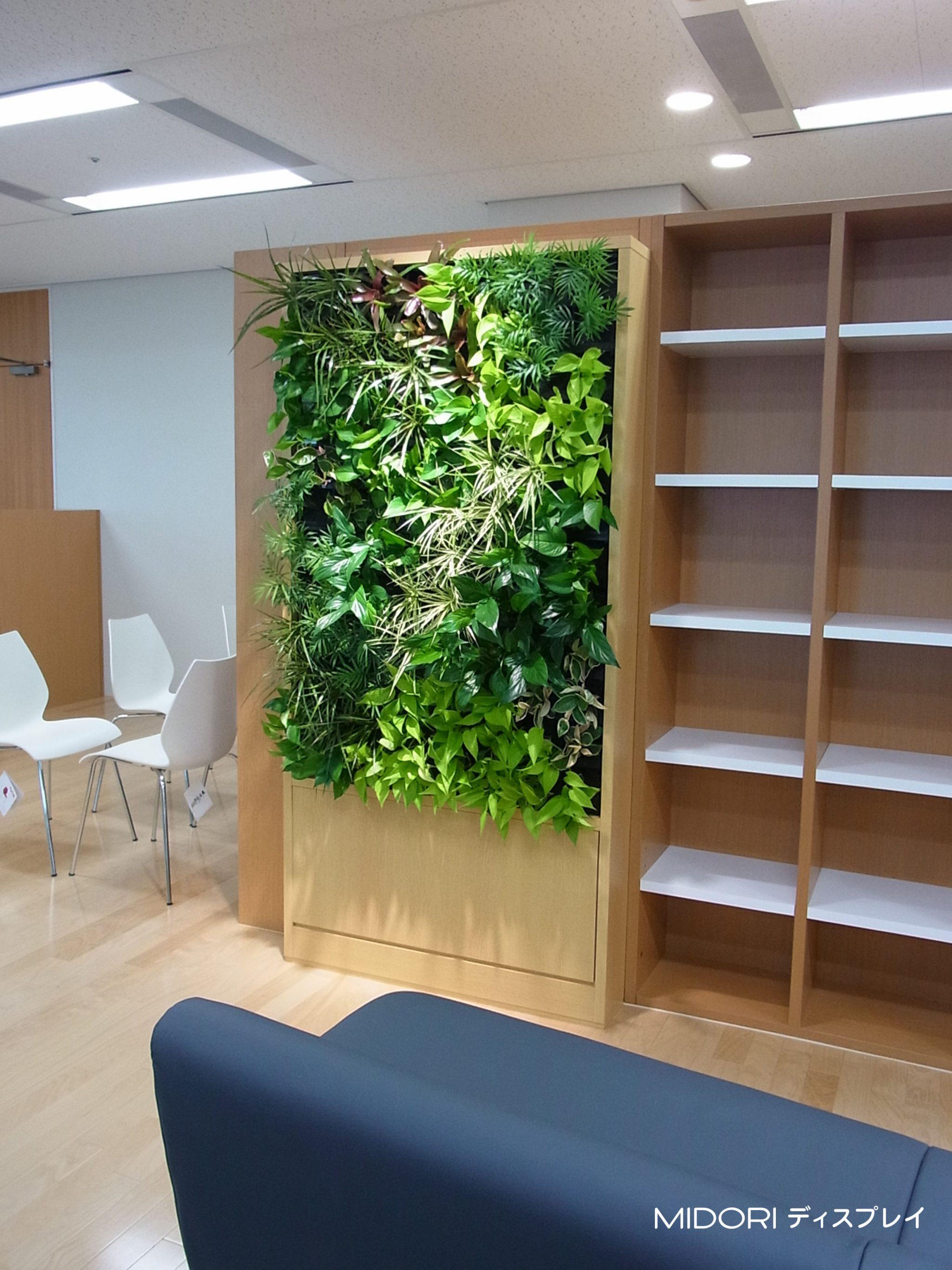 温かみを生み出す壁面緑化