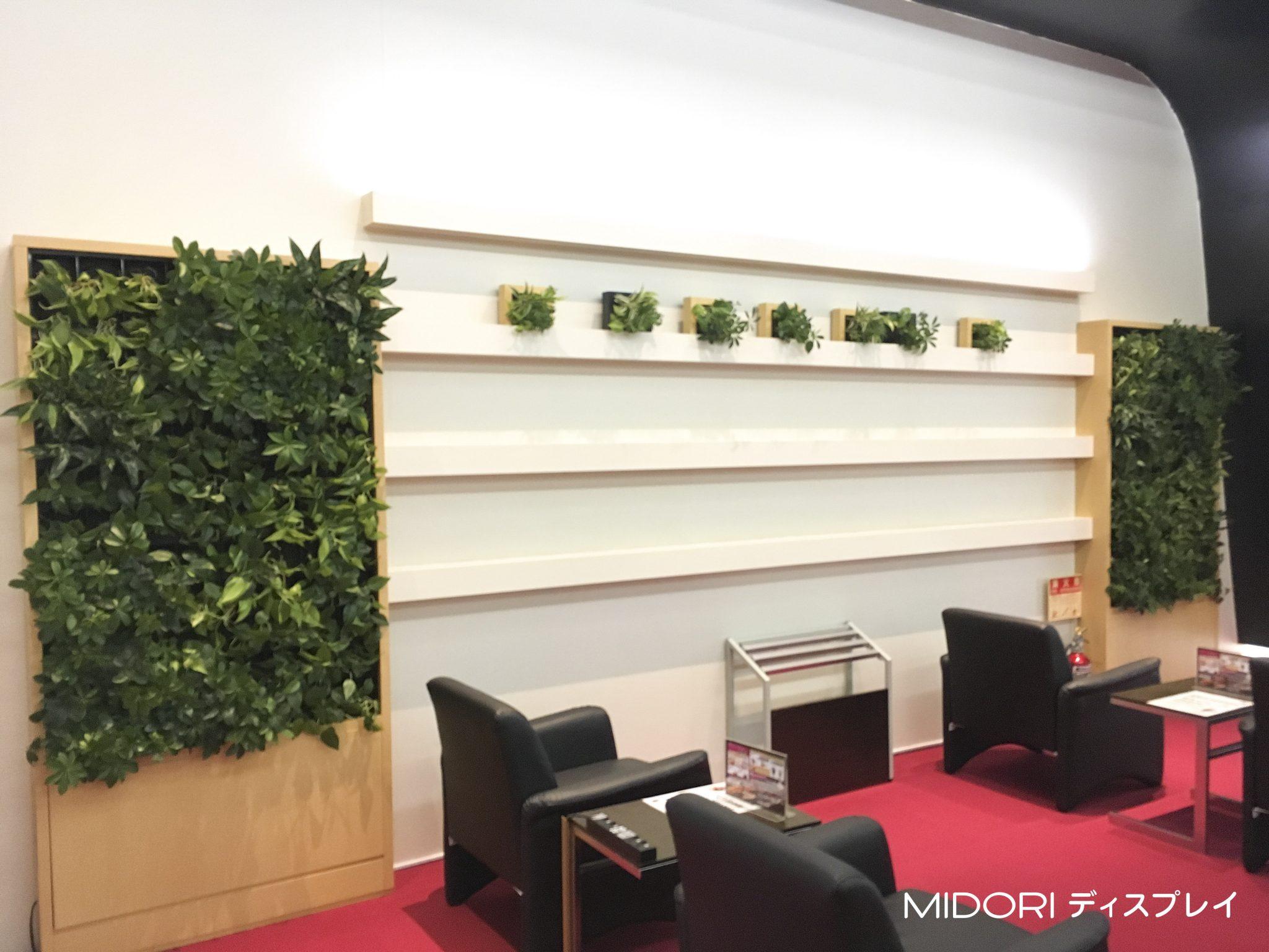 壁面緑化:施工事例を更新しております