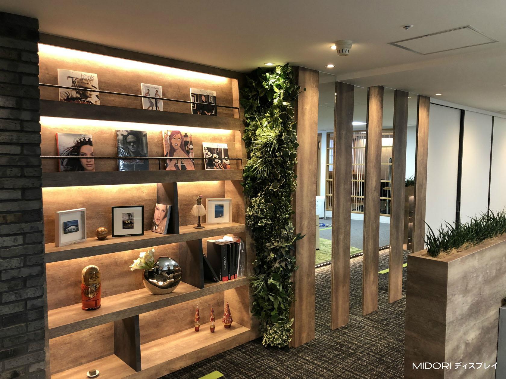 アート壁面緑化とリアル植栽によるオフィスの緑化